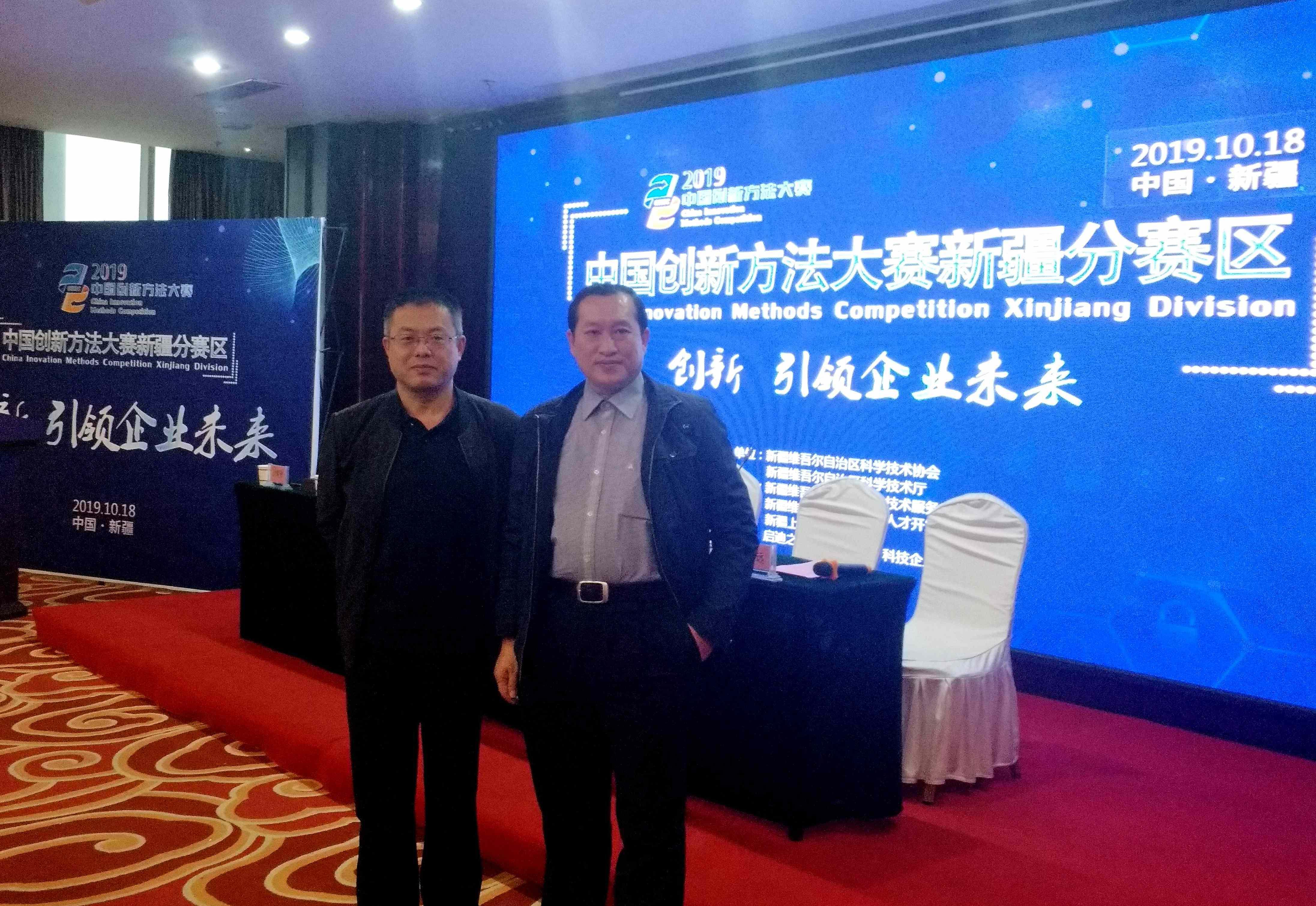 参赛人员:刘洪老师、刘军林副总